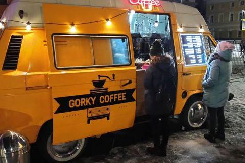 gorky-coffe-4