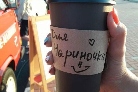 best-coffee-3