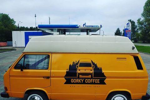 gorky-coffe-5