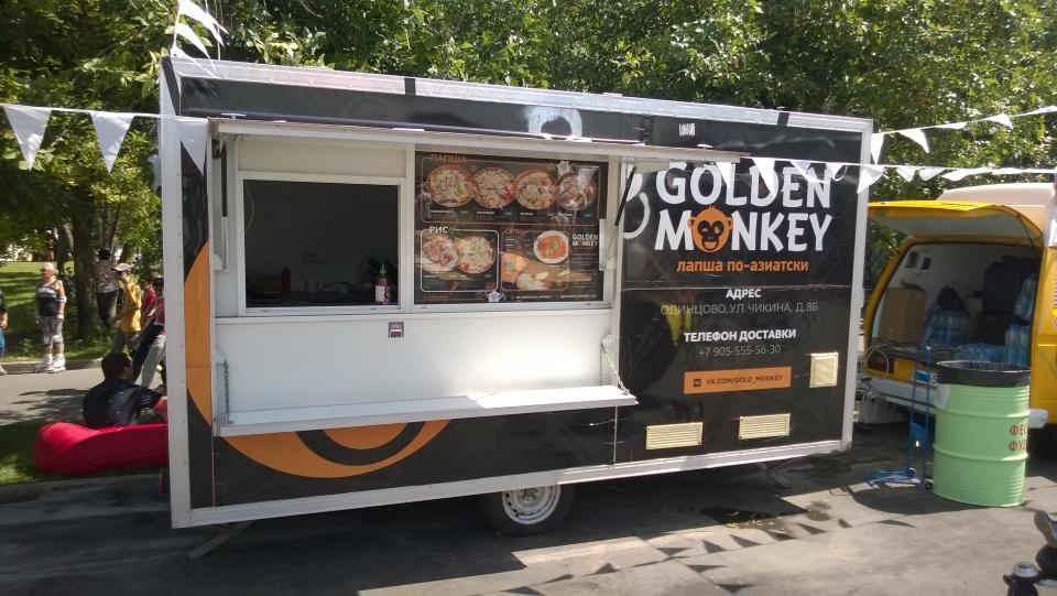 goldenmonkey indi fest 1
